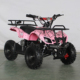 safe 500cc electric mini atv for kids with battery close covered
