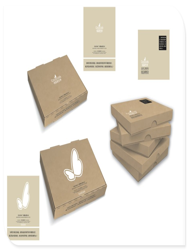 Paper Mailing or shipping boxes