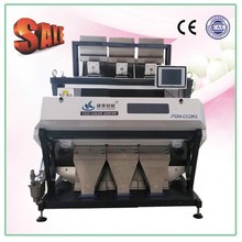 3 chutes rice colour sorter Manufacturer With 64 Valves (JTDM-CCDR3)