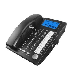 multi function corded analog caller id telephone set