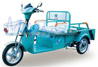 48V 350w electric cargo 3 wheeler tricycle