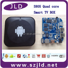 Full hd 3D media player with quad core android 4.4