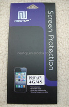 High quality spy proof privacy screen protector for iphone 4 4s