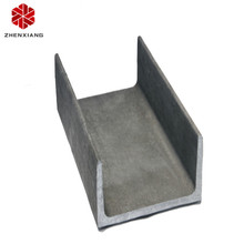 Carbon Mild Structural Steel Specification C Steel Channel
