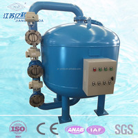 Side Stream Filtration Systems multimedia sand filters tank for cooling tower