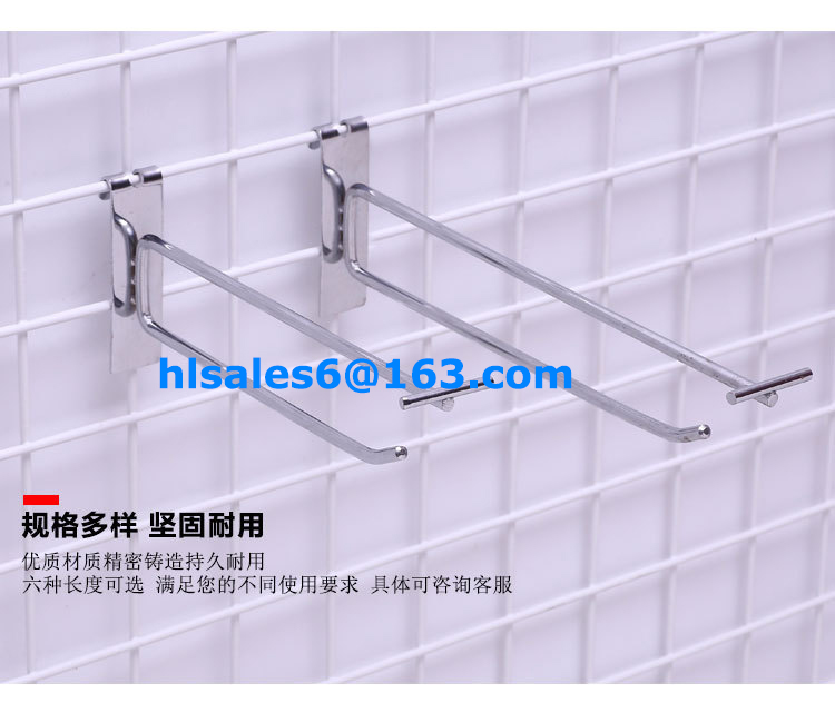 Metal mesh panel hook with price tag