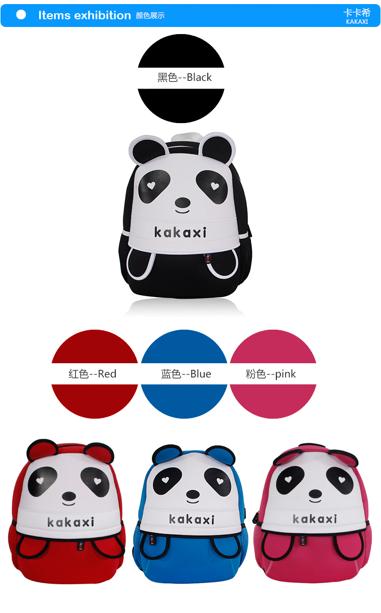 Customized Cartoon Picture Aminal Backpack/anime school bags and backpacks, High Quality Aminal Backpack