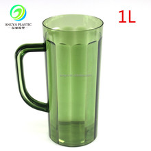 Hot Selling Clear 1L Plastic PS Water Cooler Jug