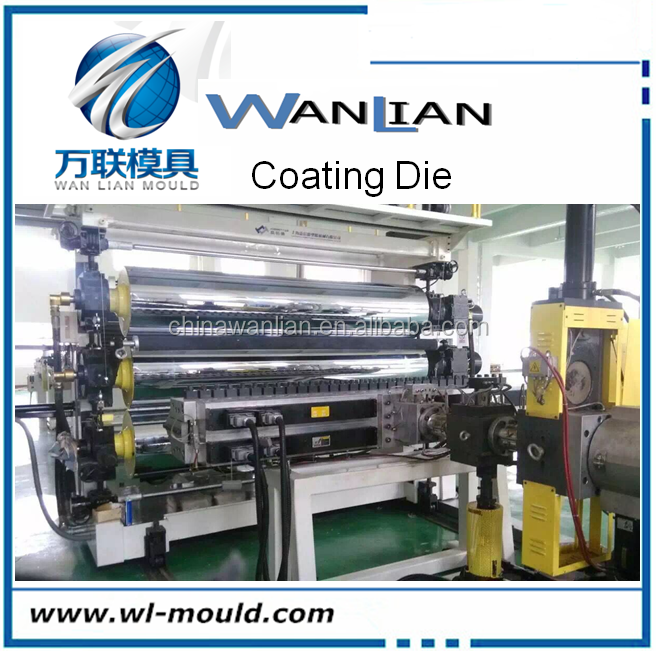 CPET/OPET extrusion plastic coated film production line for lamination
