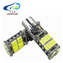 T10 w5w 194 501 led car interior light T10 26 SMD 4014 Chip pure white Instrument Lights bulb lamp canbus no error 12V 6000K