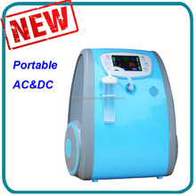 Health care battery portable oxygen concentrator mini for home use high purity 90%