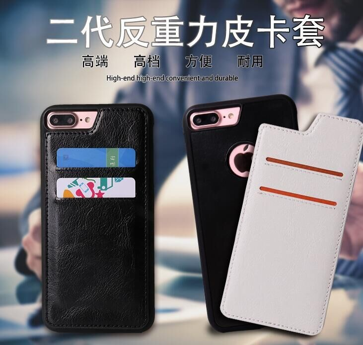 New design card slots anti gravity case for IPhone 7 7plus