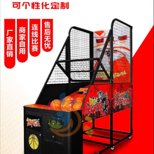 New design durable coin-operated indoor sports basketball machine China