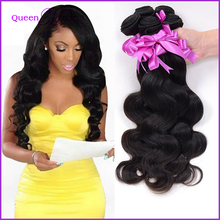 7A grade 4 Bundles Soft Virgin Hair Products Brazilian Body Wave Hair Brazilian Human Hair Extension