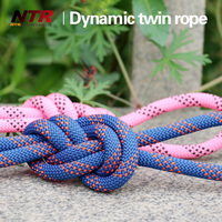 NTR Dynamic twin rope exercise elastic rope