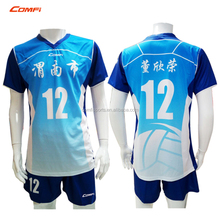 sumblimated customized latest volleyball jersey design 2017