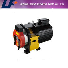 Mitsubishi elevator used gearless traction motor/machine,elevator parts FAXI