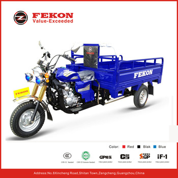 Fekon 150cc 200cc 250cc cargo tricycle