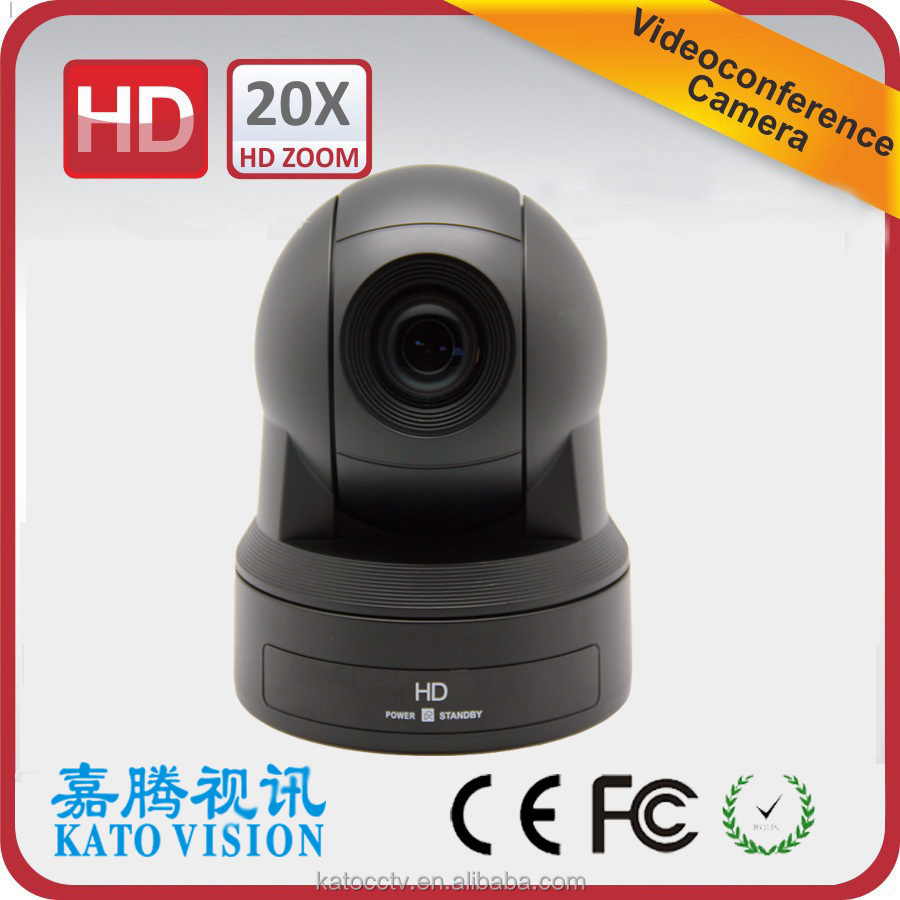 broadcast ptz video conference camera recording system 1/2.5'' Exmor CMOS video conference camera