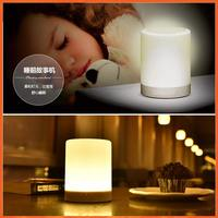 touch lamp mini microphone wireless bluetooth portable speaker