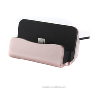 Fashion USB Type C Desktop Station Dock Charger Charging Holder For Andriod For Samsung S8