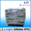 factory outlets Methyl Hydroxy Propyl Cellulose hpmc mhpc various viscosity