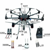 Fast delivery 8 axis 10kg model drone helicopter