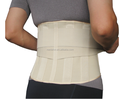 medical lumbar support