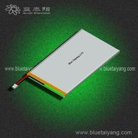 8067120 7300mAh rechargeable battery pack 12v/2a