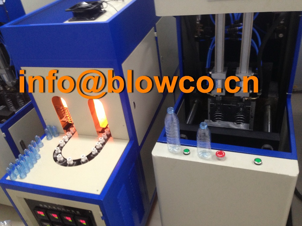 2L 2-cavity pet blowing machine