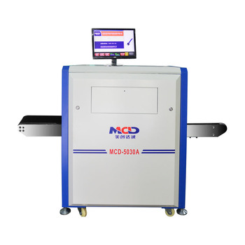 X-ray luggage scanner x-ray baggage inspection MCD-5030A
