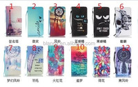 Fashion Flower Smile Tower Wallet Leather stand card holder case For Samsung Galaxy J7 2016 J710