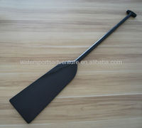 Paddle Dragon Boat Adjustable
