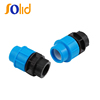 Compression PP Fitting Female Adaptor Insert