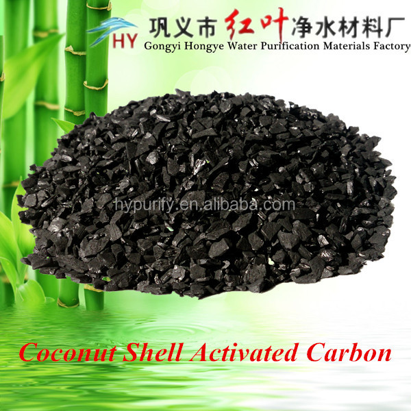 100% Natural Pure virigin Bulk Granular Coconut Shell Activated Carbon For Drinking Water Treatment 25KG