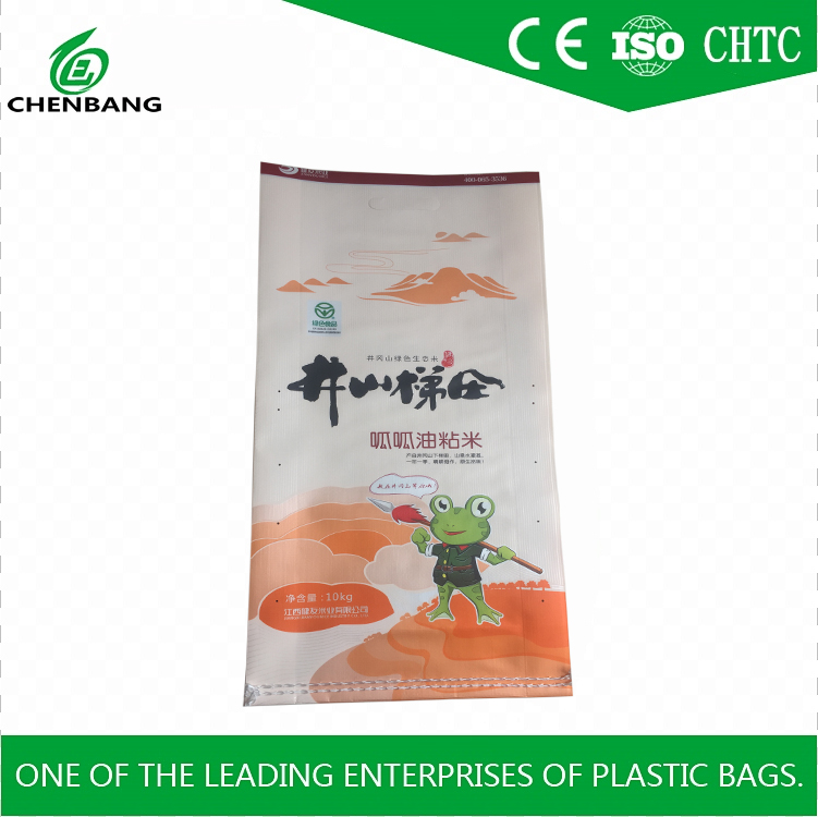 Industry and trade integration cheap pp rice bag