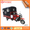 Electric/Kick Ignition Cargo Tricycle 250Cc Trike Chopper With 2 Mufflers250Cc Engine With Roof Low Oil Consumption