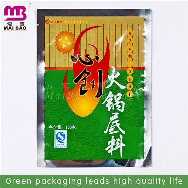 Special offer for 15g salt/vitamin pills/candy plastic packaging bag