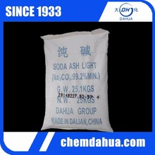 Chinese Plant Washing Soda 99.2%min chemical formula na2co3 na2co3 sodium carbonate for industry uses 497-19-8