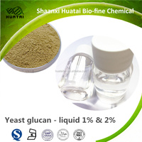 Yeast cell wall extract/Beta glucan