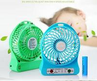 Hot! Best gift emergency Portable electrical mini dc 12v fan portable rechargeable fan wall mounted bladeless fan