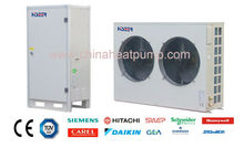Hiseer low ambient temperature split heat pump air to water type