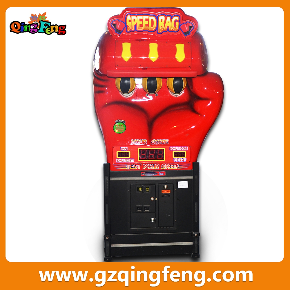 Qingfeng boxer arcade machine boxing arcade games for sale boxing machine