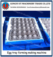 100g Small Egg Tray Machine Recycled Paper Egg Tray Production Line Producer egg crates making machine 2000-2500pcs/hr