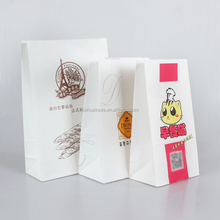 Take Away Fast Food Paper Bag Cheap Custom Food Grade Coffee Kraft Paper Bag Strong wholesale White Paper Bag