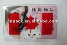 Clear plastic card cover