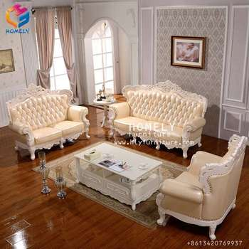 Wholesale Popular Gold White Wedding Chaise