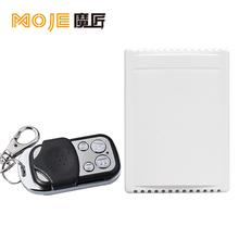 remote control light switch for vertical blinds, remote control switch
