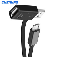 High Quality Extended Interface Multi-function USB Charger Data Cable For Android
