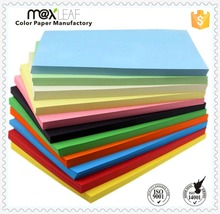 150gsm A4 multi colors colored hard paper cardboard